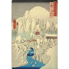 歌川広重: Snow on Mt. Haruna in Kozuke Province, no. 26 from the series Pictures of Famous Places in the Sixty-odd Provinces - ウィスコンシン大学マディソン校