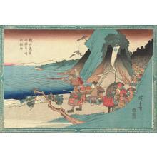 Utagawa Hiroshige: Nitta Yoshisada Prays to the Dragon God at Inamura Point, from a series of Historical Subjects - University of Wisconsin-Madison