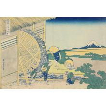 葛飾北斎: The Waterwheel at Onden, from the series Thirty-six Views of Mt. Fuji - ウィスコンシン大学マディソン校