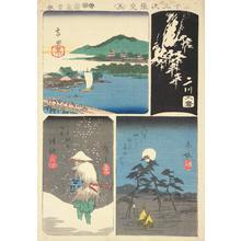 歌川広重: Yoshida, Futagawa, Goyu, and Akasaka, Goyu, no. 9 from the series Harimaze Pictures of the Tokaido (Harimaze of the Fifty-three Stations) - ウィスコンシン大学マディソン校