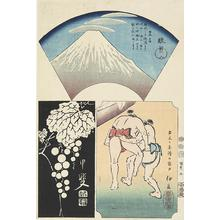 歌川広重: Suruga, Kai, and Izu, no. 5 from the series Harimaze Pictures of the Provinces - ウィスコンシン大学マディソン校