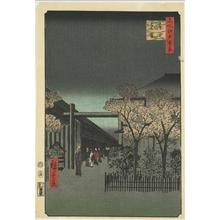 歌川広重: Dawn Clouds over the Licensed Quarter, no. 38 from the series One-hundred Views of Famous Places in Edo - ウィスコンシン大学マディソン校
