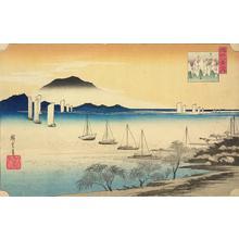歌川広重: Returning Sails at Yabase, from the series Eight Views of Omi Province - ウィスコンシン大学マディソン校