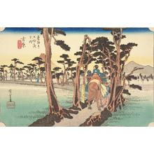 歌川広重: Yoshiwara, no. 15 from the series Fifty-three Stations of the Tokaido (Hoeido Tokaido) - ウィスコンシン大学マディソン校