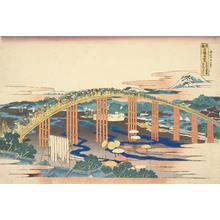 葛飾北斎: The Bridge over the Yahagi River at Okazaki on the Tokaido, from the series Unusual Views of Famous Bridges in the Provinces - ウィスコンシン大学マディソン校