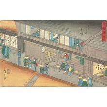 Utagawa Hiroshige: Akasaka, no. 37 from the series Fifty-three Stations of the Tokaido (Marusei or Reisho Tokaido) - University of Wisconsin-Madison