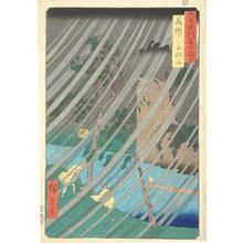 Utagawa Hiroshige: The Yamabushi Gorge in Mimasaka Province, no. 46 from the series Pictures of Famous Places in the Sixty-odd Provinces - University of Wisconsin-Madison