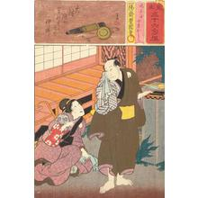 歌川国貞: Stuttering Matabei and his Wife Otoku, from the series Mitate of the Thirty-six Poems - ウィスコンシン大学マディソン校