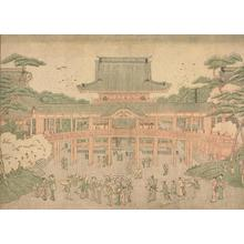 北尾政美: A Picture of the Central Hall at Toeizan in Edo, from the series Perspective Pictures - ウィスコンシン大学マディソン校