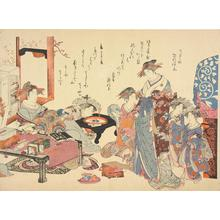 Kitao Masanobu: The Courtesans Hinazuru and Chozan of the Choji Establishment, from the series A Mirror with Examples of Calligraphy by Beautiful New Courtesans in the Yoshiwara - University of Wisconsin-Madison