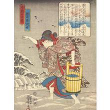 歌川国芳: Tatsuta Hime Carrying a Bucket of Water through Snow, from the series Twenty-four Examples of Filial Devotion in Japan - ウィスコンシン大学マディソン校