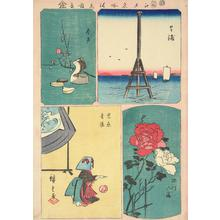 Utagawa Hiroshige: Pottery Dolls and Plum Branch at Imado, Sunrise at Shiba Bay, Child Bouncing Ball at New Year in Yoshiwara, and Peonies at the Hachiman Shrine in Fukagawa, from the series Harimaze of Pictures of Famous Places in Edo - University of Wisconsin-Madison