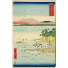 歌川広重: The Sea Off the Miura Peninsula in Sagami Province, no. 17 from the series Thirty-six Views of Mt. Fuji - ウィスコンシン大学マディソン校