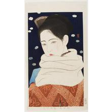 朝井清: Eyes, Hitomi, no. 4 from the series Modern Styles of Makeup - ウィスコンシン大学マディソン校