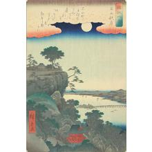 歌川広重: Autumn Moon at Ishiyama, from the series Eight Views of Omi Province - ウィスコンシン大学マディソン校