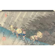 Utagawa Hiroshige: Driving Rain at Shono, no. 46 from the series Fifty-three Stations of the Tokaido (Hoeido Tokaido) - University of Wisconsin-Madison