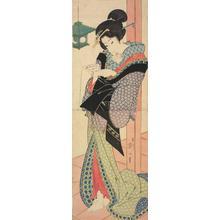 菊川英山: Geisha Reading a Letter - ウィスコンシン大学マディソン校