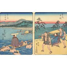 Utagawa Hiroshige: Odawara, no. 10 from the series Fifty-three Stations (Figure Tokaido) - University of Wisconsin-Madison