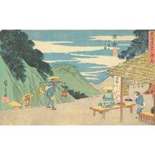 歌川広重: Mt. Utsu near Okabe, no. 22 from the series Fifty-three Stations of the Tokaido (Gyosho Tokaido) - ウィスコンシン大学マディソン校