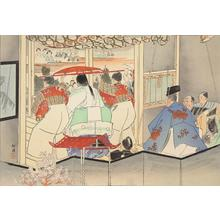 Tsukioka Kogyo: 'Semimaru', from the series Pictures of No Plays - University of Wisconsin-Madison
