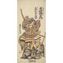 Torii Kiyotsune: The Actors Ichimura Uzaemon IX and Onoe Kikugoro I as Soga no Goro Tokimune and Asaina no Saburo in the Armor Pulling Scene from a Soga Play - University of Wisconsin-Madison