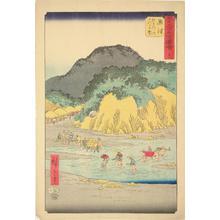 歌川広重: The Satta Foothills from the Okitsu River near Okitsu, no. 18 from the series Pictures of the Famous Places on the Fifty-three Stations (Vertical Tokaido) - ウィスコンシン大学マディソン校