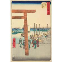 Utagawa Hiroshige: The Landing of the Seven Ri Ferry at Atsuta Station, no. 42 from the series Pictures of the Famous Places on the Fifty-three Stations (Vertical Tokaido) - University of Wisconsin-Madison