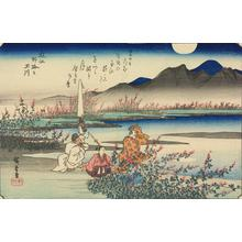 Utagawa Hiroshige: The Noji Tama River in Omi Province, from the series Six Tama Rivers - University of Wisconsin-Madison