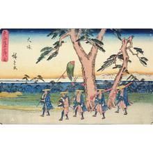 Utagawa Hiroshige: Oiso, no. 9 from the series Fifty-three Stations of the Tokaido (Gyosho Tokaido) - University of Wisconsin-Madison