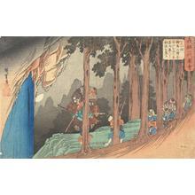 歌川広重: Ushiwakamaru Learns Swordsmanship from the Outsiders in Sojo's Valley on Mt. Kurama, no. 2 from the series The Life of Yoshitsune - ウィスコンシン大学マディソン校