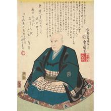 歌川国貞: Memorial Portrait of Utagawa Hiroshige - ウィスコンシン大学マディソン校