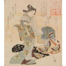 魚屋北渓: It is favorable to dress for the first time, from a series of Prints for the Hanazono Group - ウィスコンシン大学マディソン校