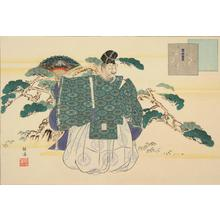 Tsukioka Kogyo: 'The Old Man,' Okina, from the series Pictures of No Plays - University of Wisconsin-Madison