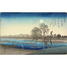 歌川広重: Autumn Moon in the Tama River, from the series Eight Views of the Environs of Edo - ウィスコンシン大学マディソン校