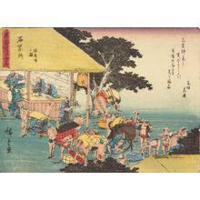 Utagawa Hiroshige: Accounting House at Ishiyakushi, no. 45 from the series Fifty-three Stations of the Tokaido (Sanoki Half-block Tokaido) - University of Wisconsin-Madison
