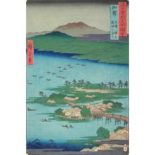 Utagawa Hiroshige: Fishing by Torchlight on Lake Hasu, One of the Eight Famous Places near Kanazawa in Kaga Province, no. 32 from the series Pictures of Famous Places in the Sixty-odd Provinces - University of Wisconsin-Madison