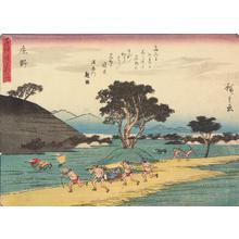 歌川広重: Shono, no. 46 from the series Fifty-three Stations of the Tokaido (Sanoki Half-block Tokaido) - ウィスコンシン大学マディソン校