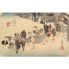 歌川広重: Changing Porters and Horses at Fujieda, no. 23 from the series Fifty-three Stations of the Tokaido (Hoeido Tokaido) - ウィスコンシン大学マディソン校
