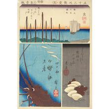 歌川広重: Miya, Yokkaichi, and Kuwana, no. 11 from the series Harimaze Pictures of the Tokaido (Harimaze of the Fifty-three Stations) - ウィスコンシン大学マディソン校