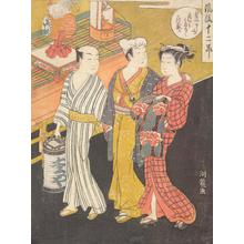 磯田湖龍齋: Courtesan Strolling with Client and Attendent, from the series Twelve Elegant Times of Year - ウィスコンシン大学マディソン校