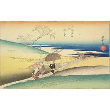 歌川広重: Yase Village, from the series Famous Places in Kyoto - ウィスコンシン大学マディソン校