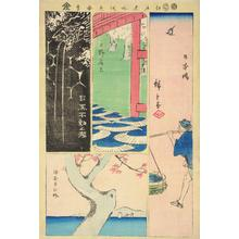 Utagawa Hiroshige: Fudo Waterfall at Meguro, Flower Viewing at Ueno, Maple Leaves at Kaianji, and Fish Seller at Nihon Bridge, Flower Viewing at Ueno, Fudo Waterfall at Meguro, Maple Leaves at Kaian Temple, from the series Harimaze of Pictures of Famous Places in Edo - University of Wisconsin-Madison
