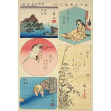 Utagawa Hiroshige: Maizaka, Shirasuka, Mitsuke, Hamamatsu, and Arai, no. 8 from the series Harimaze Pictures of the Tokaido (Harimaze of the Fifty-three Stations) - University of Wisconsin-Madison
