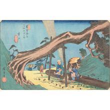 Utagawa Hiroshige: Motoyama, no. 33 from the series The Sixty-nine Stations of the Kisokaido - University of Wisconsin-Madison
