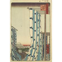 歌川広重: The Dyer's District in Kanda, no. 75 from the series One-hundred Views of Famous Places in Edo - ウィスコンシン大学マディソン校