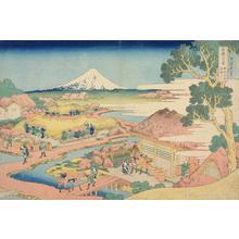 葛飾北斎: Fuji from the Tea Fields at Katakura in Suruga Province, from the series Thirty-six Views of Mt. Fuji - ウィスコンシン大学マディソン校
