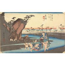 歌川広重: The Okitsu River near Okitsu, no. 18 from the series Fifty-three Stations of the Tokaido (Hoeido Tokaido) - ウィスコンシン大学マディソン校