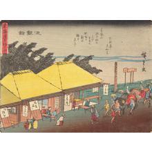 Utagawa Hiroshige: Chiryu, no. 40 from the series Fifty-three Stations of the Tokaido (Sanoki Half-block Tokaido) - University of Wisconsin-Madison