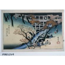 Utagawa Hiroshige: Red Maple Leaves at Tsuten Bridge, from the series Famous Places in Kyoto - University of Wisconsin-Madison