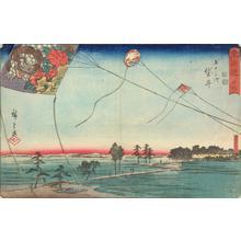 Utagawa Hiroshige: Kakegawa Kites Flying at Fukuroi, no. 28 from the series Fifty-three Stations of the Tokaido (Marusei or Reisho Tokaido) - University of Wisconsin-Madison